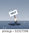 抽象 バックグラウンド 倒産のイラスト 32327396
