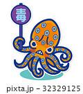ヒョウモンダコ 蛸 毒のイラスト 32329125