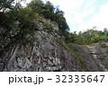 面河渓亀腹 32335647