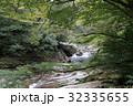 面河渓 32335655