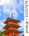 熊野那智大社 神社 寺社仏閣の写真 32337476