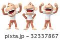 さるキャラクター 3Dイラスト 32337867