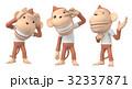 さるキャラクター 3Dイラスト 32337871