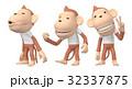 さるキャラクター 3Dイラスト 32337875