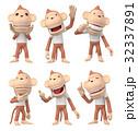 さるキャラクター 3Dイラスト 32337891
