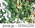 クリスマスツリーの装飾 32341250