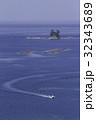 海 島 九十九島の写真 32343689