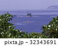 風景 霞む 海の写真 32343691