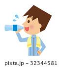 水分補給 水 飲むのイラスト 32344581