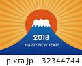 年賀状 富士山 年賀2018のイラスト 32344744