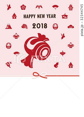 縁起物模様の年賀状 2018年 32344745