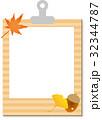 秋の素材ポラロイド 32344787