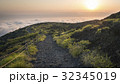 三原山 雲海 夕日の写真 32345019