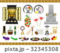 お盆・お彼岸 イラスト素材セット 32345308
