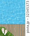 ゆらゆら揺れる水面 桟橋 ビーチサンダル 32345373
