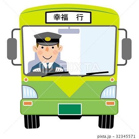 いろいろな職業 バスの運転手 32345571
