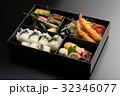 弁当 和食 幕の内弁当の写真 32346077