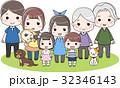 三世代の大家族とペット ファミリー集合 全身 32346143