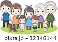三世代の大家族とペット ファミリー集合 全身 32346144