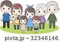 家族 三世代 ファミリーのイラスト 32346146