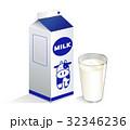 牛乳 英語表記青パックA(青白色)&コップ(透明) 32346236