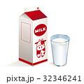 牛乳 英語表記赤パックA(黄白色)&コップ(青) 32346241