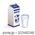 牛乳 英語表記青パックB(黄白色)&コップ(青) 32346246
