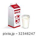 牛乳 英語表記赤パックB(青白色)&コップ(透明) 32346247