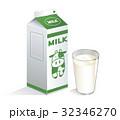 牛乳 英語表記緑パックB(青白色)&コップ(透明) 32346270