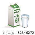牛乳 英語表記緑パックB(黄白色)&コップ(青) 32346272