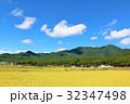 秋の青空と綺麗な田んぼ風景 32347498