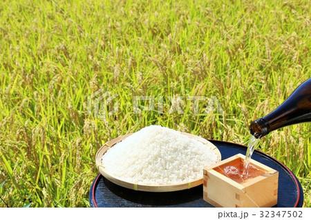 秋の田んぼと日本酒 32347502