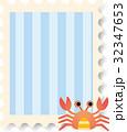 蟹の切手 32347653