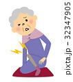 イラストレーション 女性 シニアのイラスト 32347905