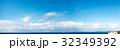空 パノラマ パノラマのの写真 32349392