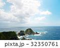 佐多岬から見る海の風景 32350761