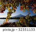 富士山 秋 夜明けの写真 32351133
