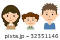 ベクター 家族 母親のイラスト 32351146