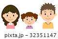 ベクター 家族 母親のイラスト 32351147