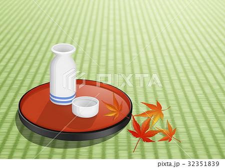 畳においた和盆、そして日本酒(秋バージョン) 32351839