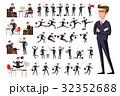 ビジネスマン ビジネス マネージャーのイラスト 32352688