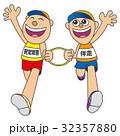 視覚障害者マラソン 32357880