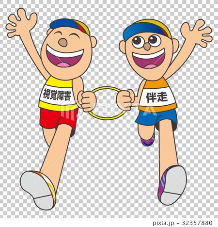 视障者 马拉松赛跑 残疾人 32357880