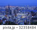 神戸の夜景 32358484