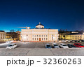 Helsinki, Finland. National Library Of Finland In 32360263