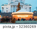 Helsinki, Finland. Xmas Market On Senate Square 32360269
