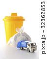 働く車、清掃車 32362853