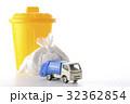 清掃車 ミニカー おもちゃの写真 32362854