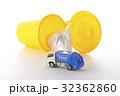 清掃車 ミニカー おもちゃの写真 32362860