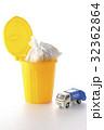清掃車 ミニカー おもちゃの写真 32362864
